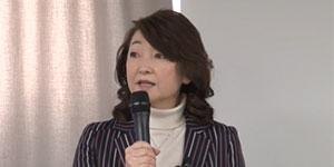 近藤留美子先生